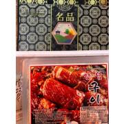 한돈선물세트 국내산 돼지고기 돼지갈비 양념 왕갈비 회사 추석 단체 명절 선물세트
