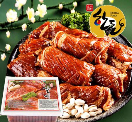 전국택배 국내산 양념 돼지왕갈비 20kg 40대 캠핑고기 숯불왕구이 양념돼지갈비 대용량도매